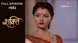 Shakti - 16th August 2018 - शक्ति - Full Episode
