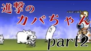 福岡県に出てくるカバちゃんって単体だと強くないけど雑魚がいると急に...