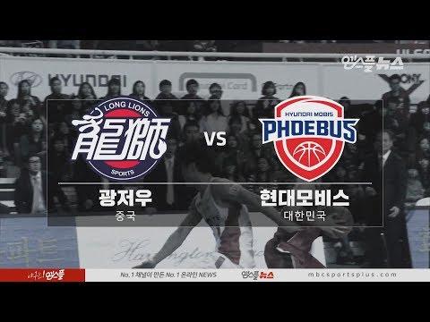 【FULL】 Over Time | Long Lions Vs Hyundai Mobis | 20180919 | THE TERRIFIC 12