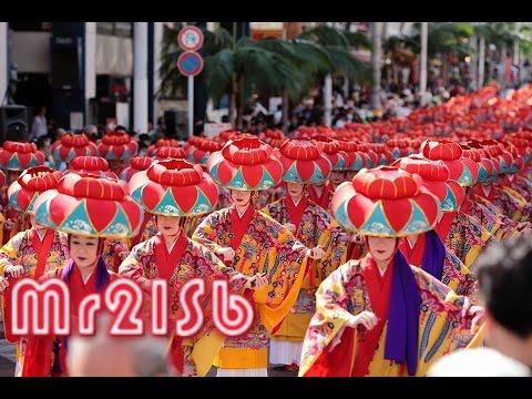 琉球ん島唄  -  沖縄民謡 [ Okinawa folk song ]