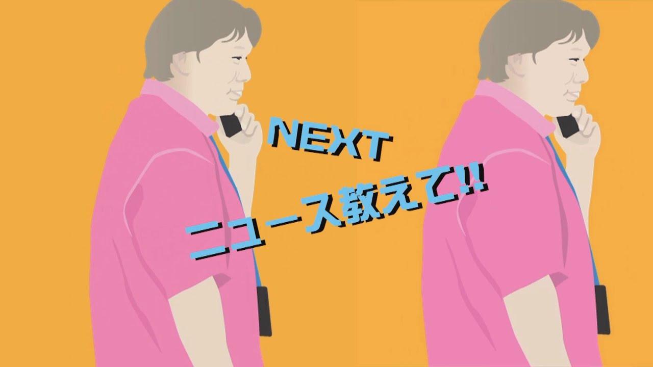 ニュース教えて/アップル 新商品発表/590/2020年9月23日公開