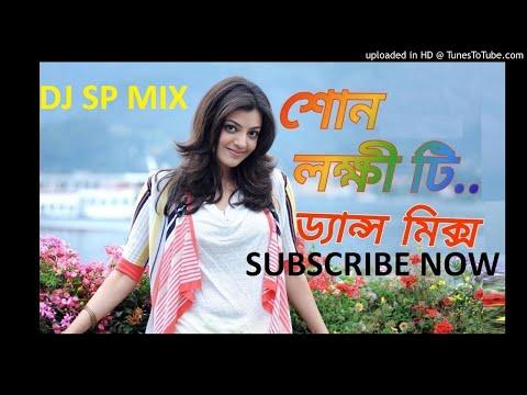 Sono Lakhiti New Crack Dj Sp Sagar | Bengali Dj song 2018 | dj sp