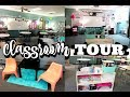 MY CLASSROOM TOUR | FOURTH GRADE