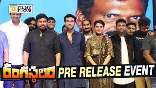 Rangasthalam Movie Pre Release Event    Highlights    Ram Charan, Samantha, Sukumar - Filmyfocus.com