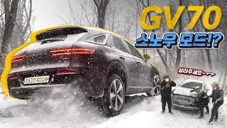 Nailing test drive with the GV70 Four-Wheel Drive Terrain Mode.