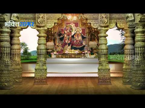 Shri Krishna Bhajan - Mai Tumko Shyam