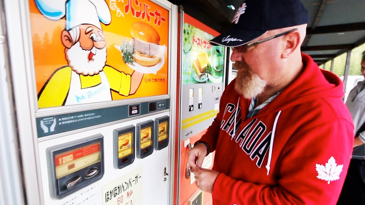 Hamburger Vending Machine in Japan ????????????