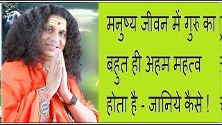 Repeat youtube video Indra Dev Maharaj p17