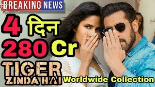 Tiger Zinda Hai 4th Day Record Breaking Box Office Collection | Salman Khan Video