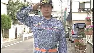 街を守る安心をつくるWe are FIREVOLUNTEER(消防団PRムービー) 平成21...