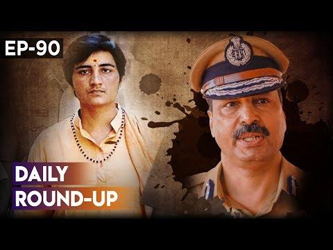 NewsClick Daily Round-up Ep 90: Narendra Modi defends Sadhvi Pragya, and more