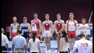 Russian Cup 2018 - Men's all around