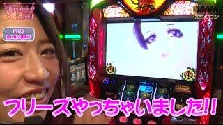 タイキ豊橋藤沢店で女性ライター達がガチ実戦バトル!! 第3シーズン2戦...