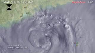 2018 超強颱風 山竹 (Super typhoon Mangkhut) 風暴消息 19