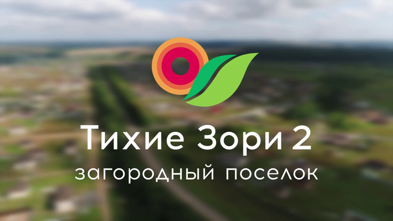 Деревня Путятино в России (Рязанская область) - YouTube