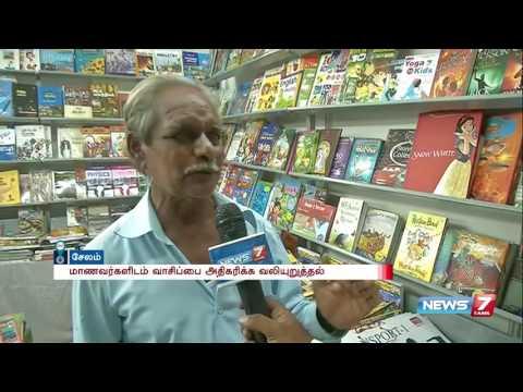 Salem book fair draws public attention | News7 Tamil