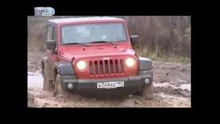 Тест-драйв Jeep Wrangler и Land Rover Defender часть 2 (AutoTurn.ru)