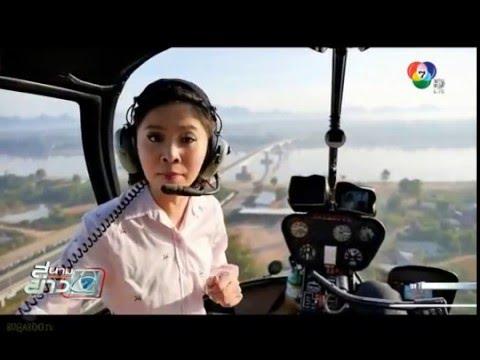 Channel 7 Hawk Eye News, 'Nakhon Phanom, Gateway ASEA'  unseen Thailand 12/2015