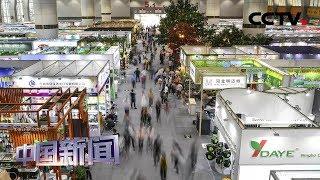 [中国新闻] 壮丽70年 奋斗新时代·广东广州 广交会创办打破西方对华经贸封锁 | CCTV中文国际