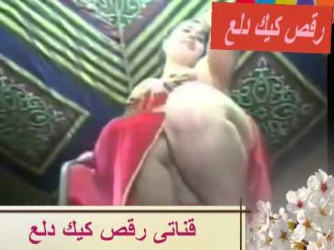 احلى متعة - رقص سكسي - رقص نار من غير كلوت