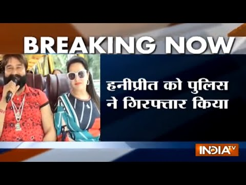 Honeypreet held by Haryana Police today: Was it arrest or managed surrender ?