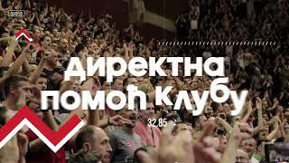 Budi uz Zvezdu   Sezonske ulaznice KK Crvena zvezda 2020-21