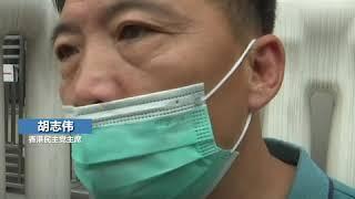 """香港民主派中联办外抗议""""港版国安法"""""""