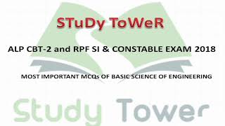 Mcq of basic science of engineering | Alp cbt2 and RPF exam 2018