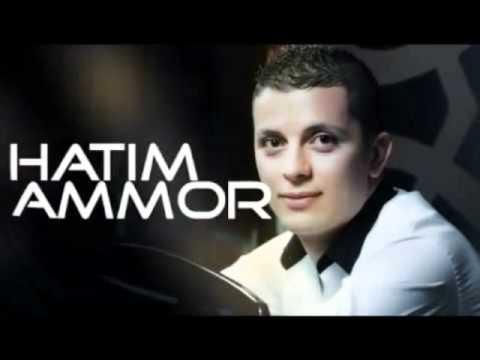 2012 AMMOR TÉLÉCHARGER GHDAB HATIM MP3