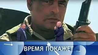 Провокации по-украински. Время покажет. Выпуск от 11.12.2018