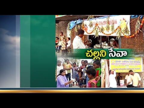 NGOs and Trust Organised Chalivendram | At Several Places in Hyderabad