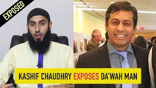 Imran ibn Mansur on Ahmadis - Kashif Chaudhry exposes Da'wah Man