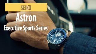 Seiko Astron Executive Sports Series