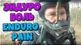 Enduro moto  fails crashes / Эндуро мото аварии 2016