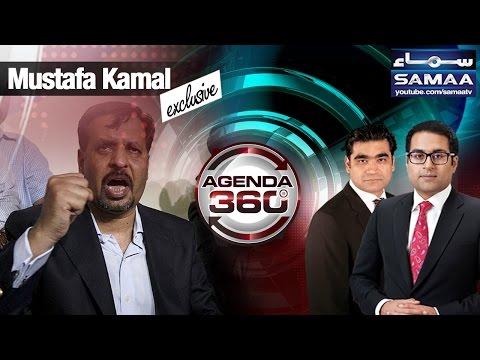 Mustafa Kamal VS Farooq Sattar | Agenda 360 | SAMAA TV | 12 March 2017