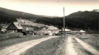 старый город Усть Катав