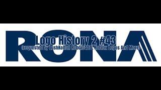 Logo History 2 #43: Rona (angefordert von LushKolton RobGio407L Roblox Logos And More)