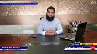 DHA Files Rates| DHA Multan| DHA Lahore Phase 13| Lahore Smart City| DHA Quetta Updates 19 July 2021