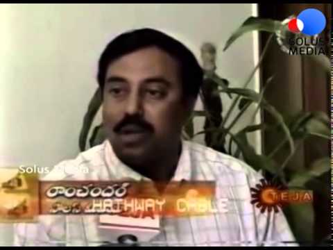 Teja Tv News Coverage on scam chart By Solus Media