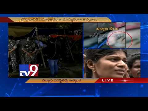 Girl in Borewell : Why did NDRF rescue efforts fail ? - TV9