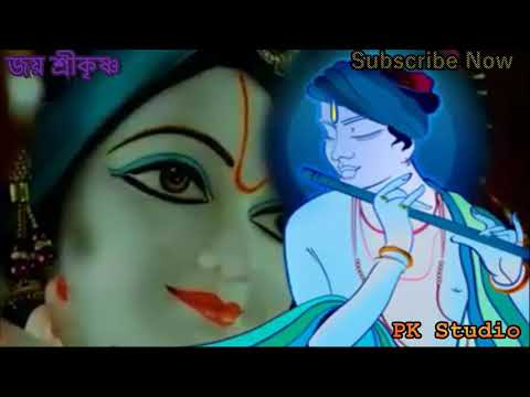 Sri Krishna 108 names Bangla | Astotara Sata Nama Stotra Bangla | শ্রী কৃষ্ণের ১০৮ নাম