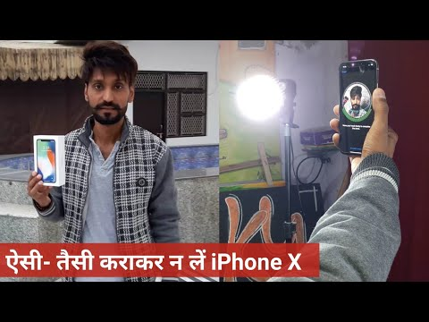 iPhone X Unboxing & First Look + Review | ऐसी-तैसी कराके न ले iPhone X!😊