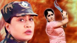 Latest Full Length Action Movie || Vijayashanti Best Action And Adventure Movie