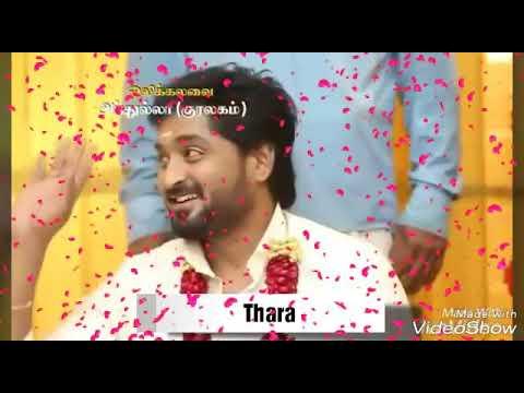 Kadavul Ninaithan Mananaal kodutha song for Senthil Anna sreeja Anni 😘😘😘😘😘