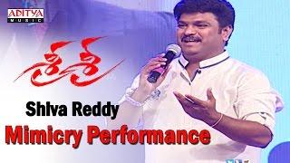 Shiva Reddy Ultimate Mimicry Show @ Sri Sri Audio Launch || Krishna, Vijaya Nirmala || E.S.Murthy