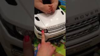 Bambi Range Rover Z 348-1 White. Обзор детской машинки.