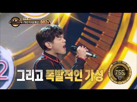 【TVPP】Eric Nam - Sometimes, 에릭남 - 가끔 @Duet Song Festival