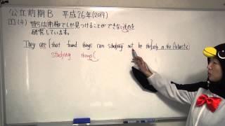 2014H26大阪府高校入試前期入学者選抜英語B1-4