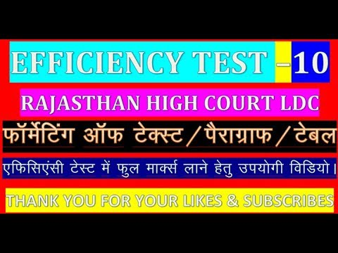 Rajasthan High Court LDC Efficiency Test 10