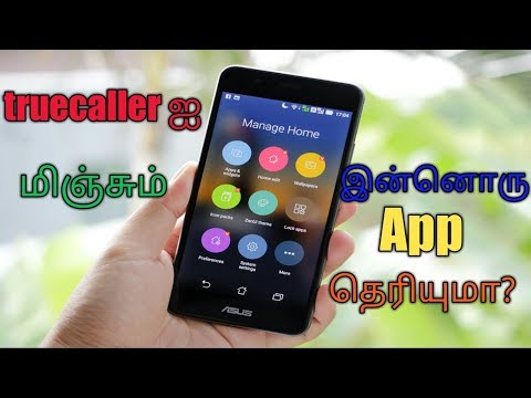 How to find unknown detail even without display truecaller || tips and tricks from YouTube · Duration:  3 minutes 1 seconds